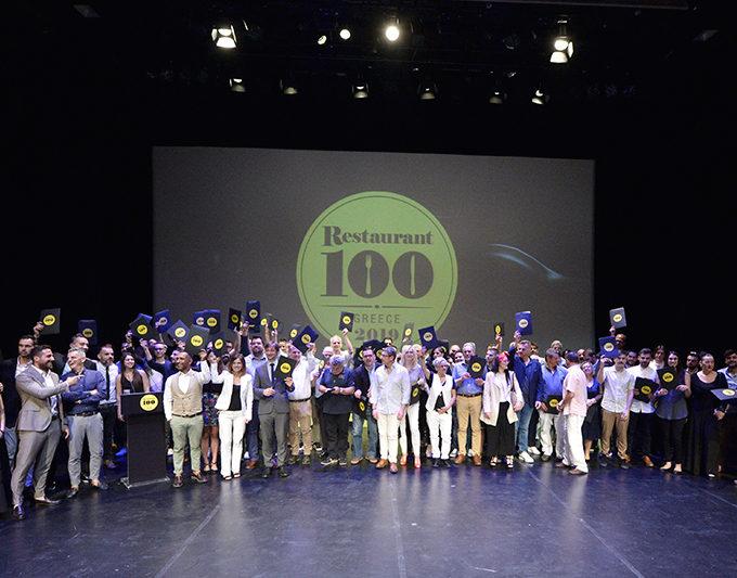Restaurant 100 Awards 2019