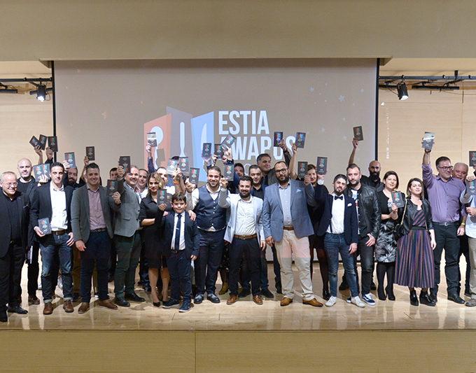 Estia Awards 2019