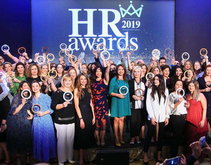 HR Awards 2019