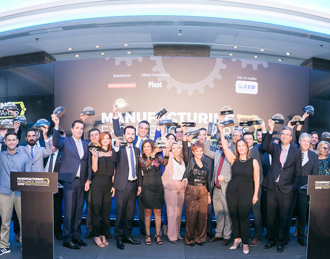 Manufacturing Excellence Awards 2019